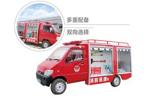 DFBDXF1.0型消防车